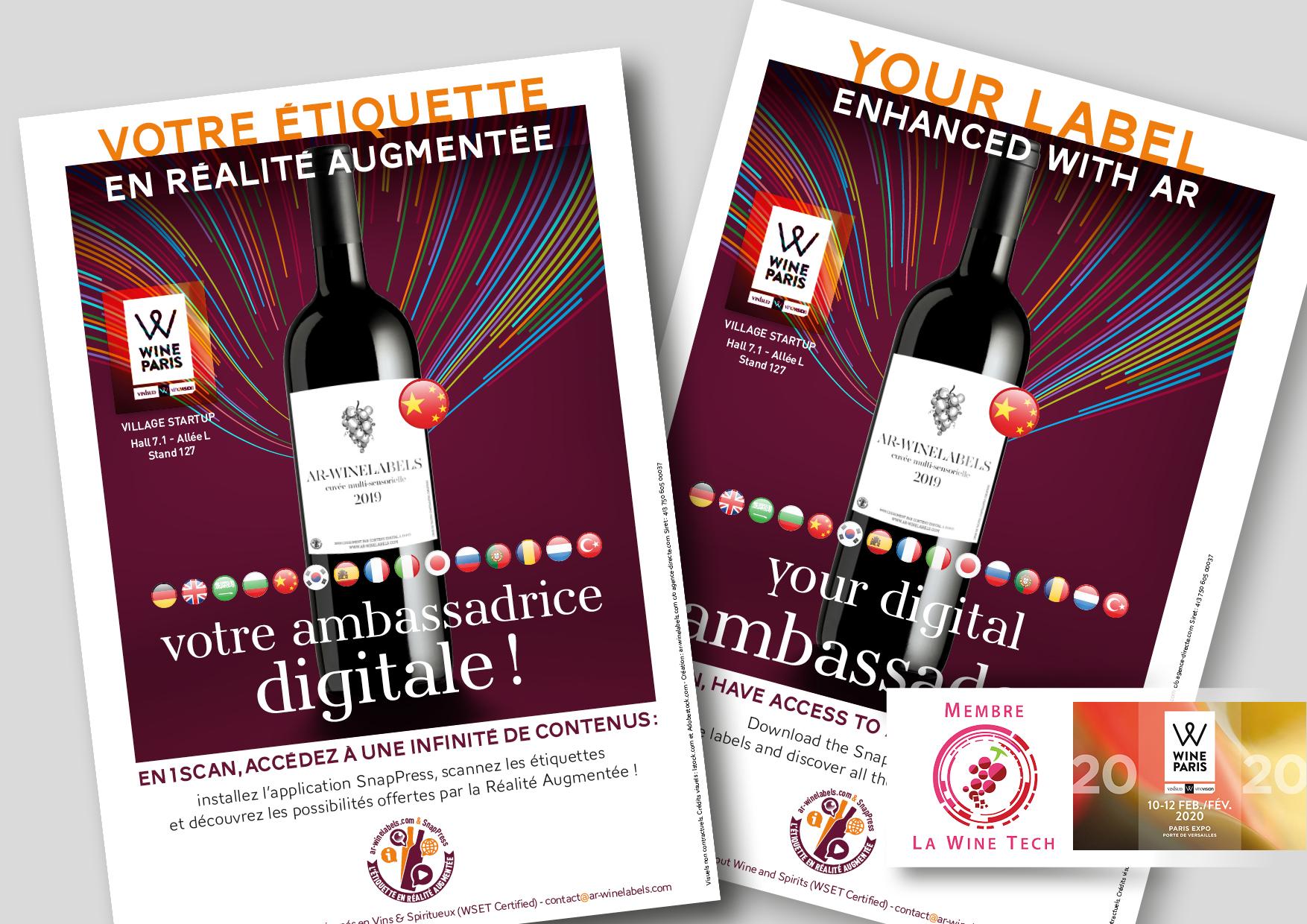 http://ar-winelabels.com/